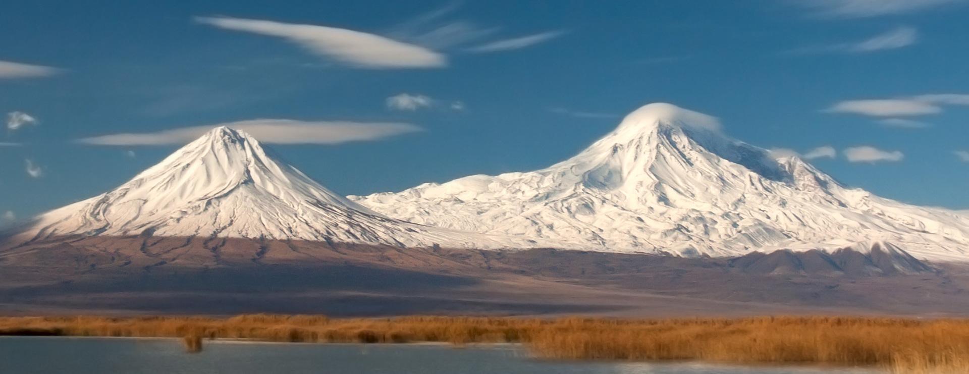Ararat | Engenharia e Construção de Alta Complexidade